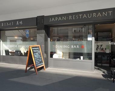 bimi_restaurant3
